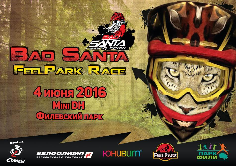 Bad Santa FeelPark Race 2016